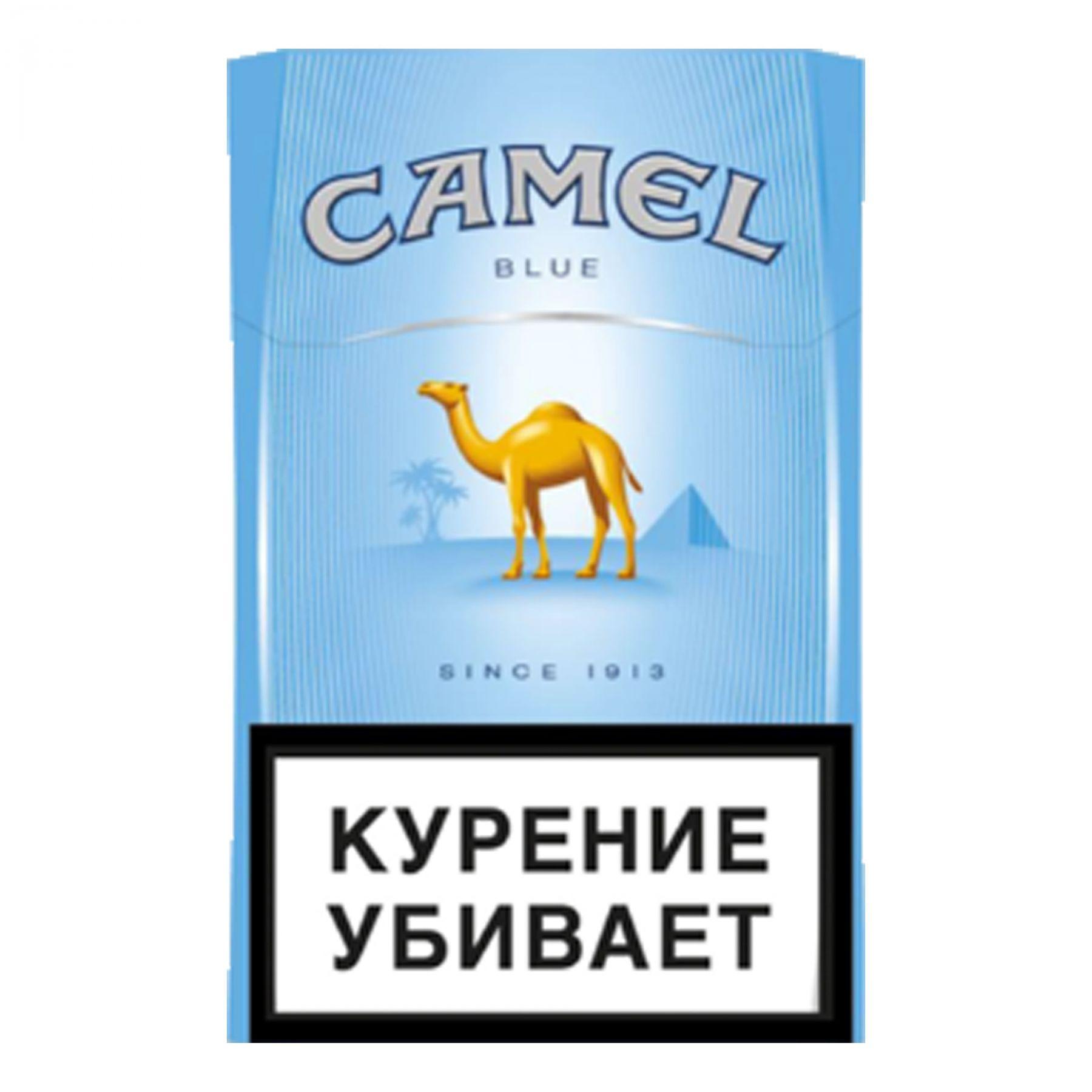 Сигареты camel купить спб где купить блоки сигарет оптом