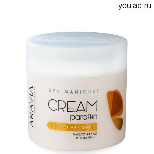 Крем-парафин Сливочный Шоколад , 300 мл, ARAVIA Professional