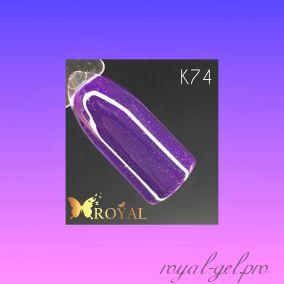 K74 Royal CLASSIC гель краска 5 мл.