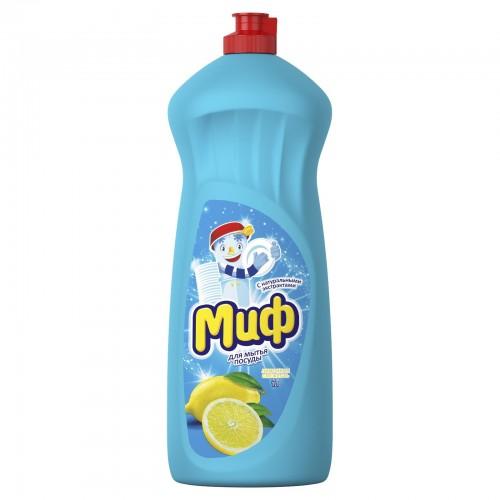 """МИФ """"Лимонная свежесть"""" 1 л."""