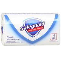 """Safeguard """"Классическое"""""""