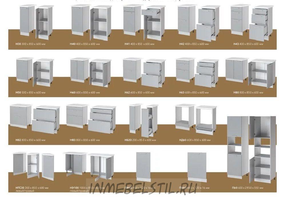Кухня Лира 2 МДФ
