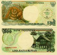 Индонезия 500 рупий 1992г. Орангутан. Хижина на Восточном Калимантане UNC