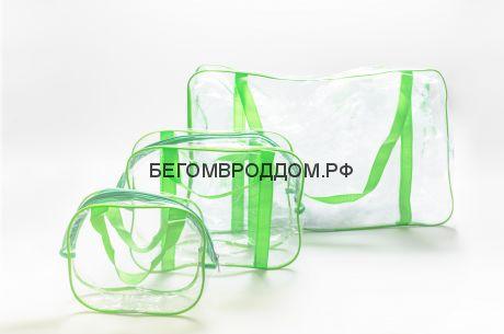 """Комплект """"В роддом №1"""" салатовый"""