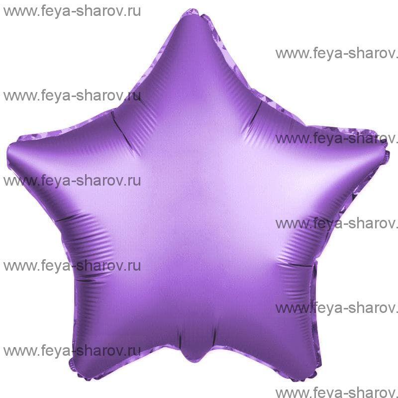 Шар Фиолетовый Сатин 46 см