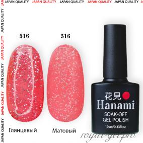 Гель лак HANAMI M516
