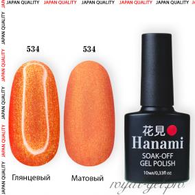 Гель лак HANAMI M534