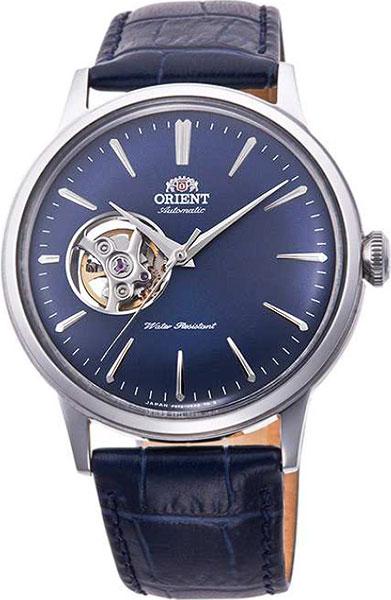 Orient A-AG0005L