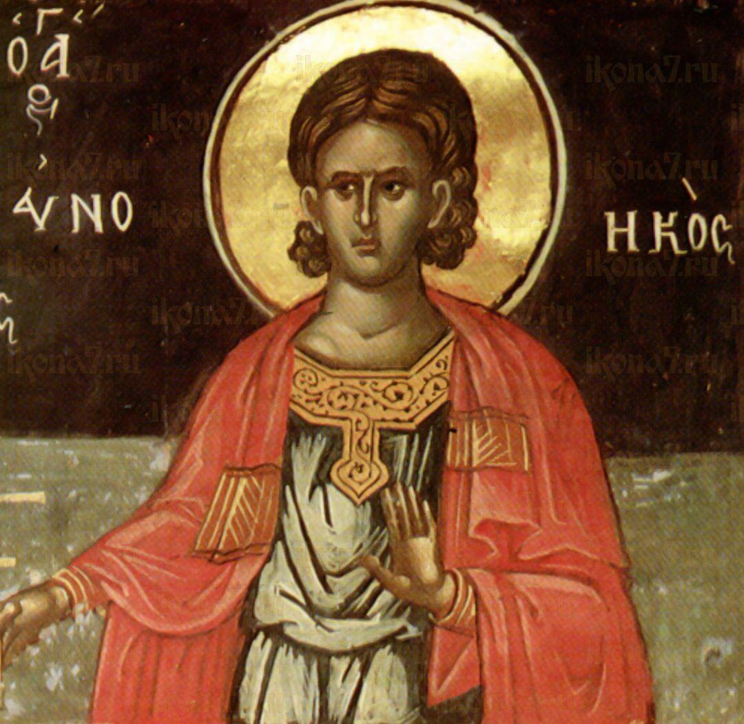 Икона Евноик Севастийский мученик