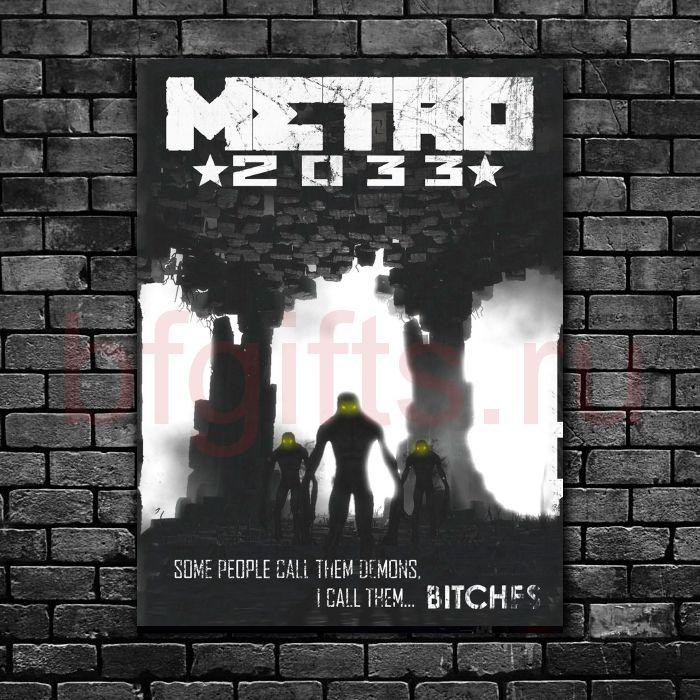 Табличка из металла Метро 2033