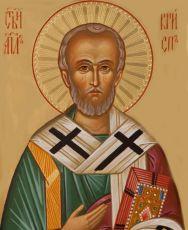 Икона Крисп Эгинский апостол