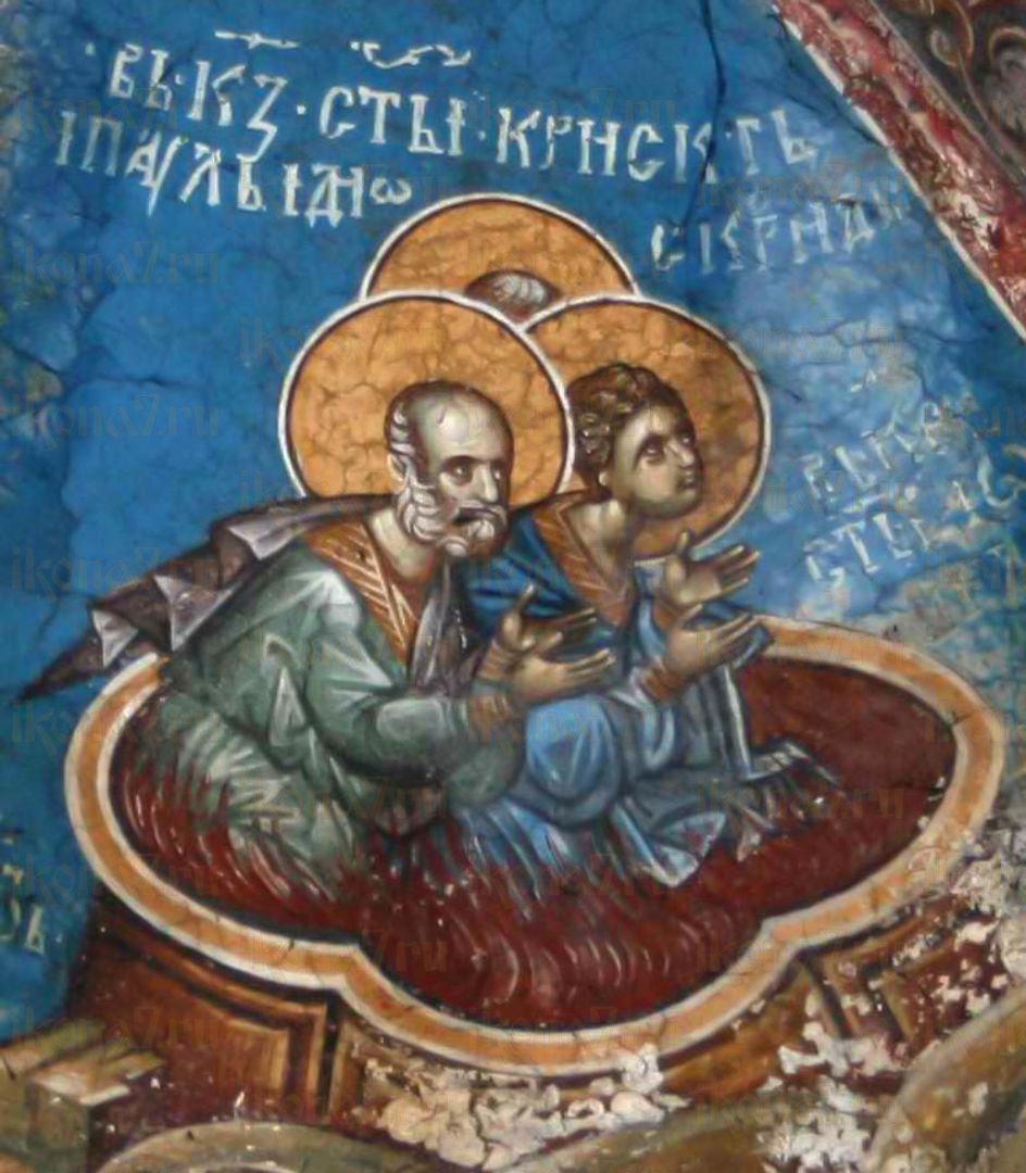Икона Крискент Римский мученик