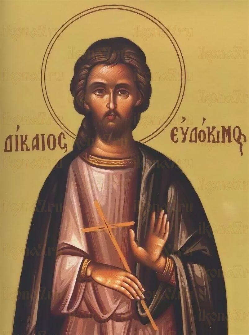 Икона Евдоким Каппадокиянин прёподобный