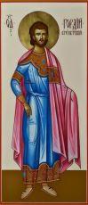Икона Гордий Египетский мученик