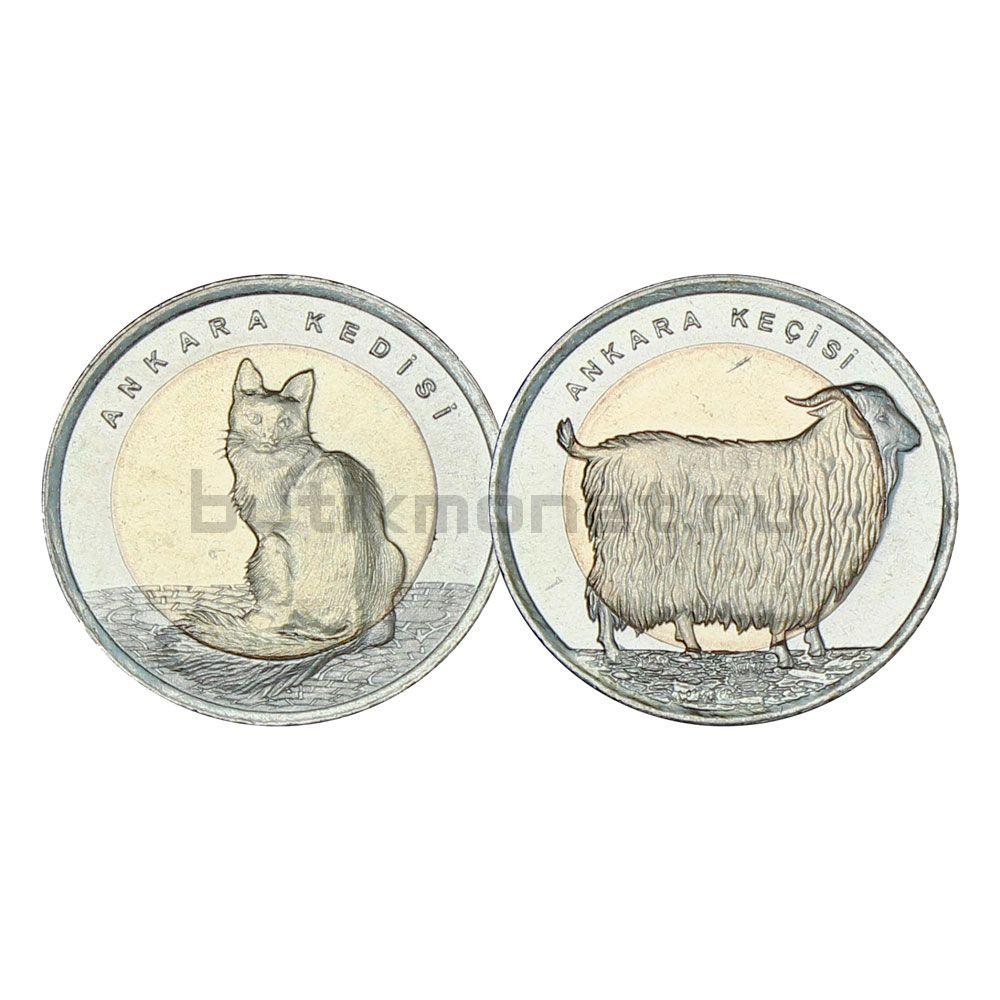Набор монет 1 лира 2015 Турция Красная книга