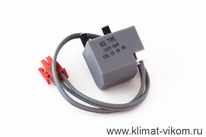 Трансформатор розжига ACE 13-40K, Coaxial 13-30K (30002474C) арт. BH1201043С