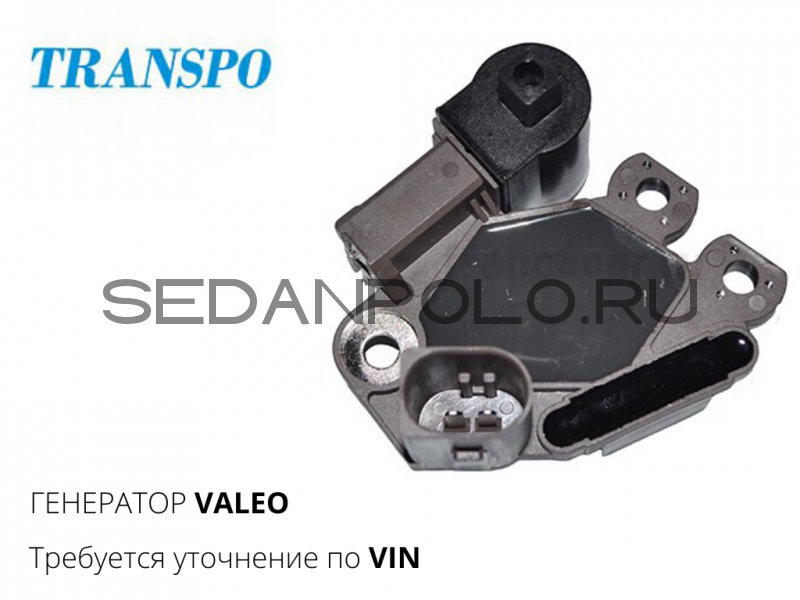 Реле-регулятор / щетки TRANSPO Volkswagen Polo Sedan для генератора VALEO