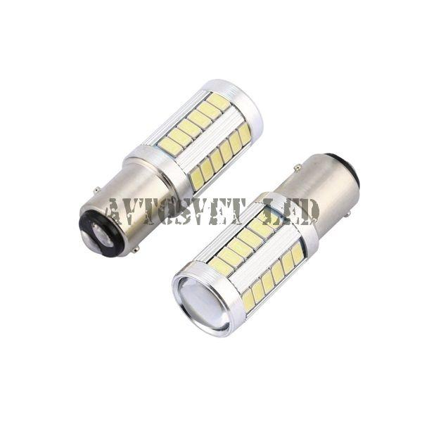 Лампочки AS1157-33-120