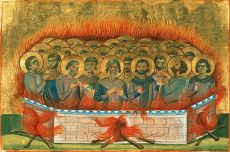 Икона Агапий Севастийский мученик