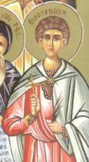 Икона Вианор Писидийский мученик