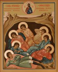 Икона Иамвлих Ефесский святой