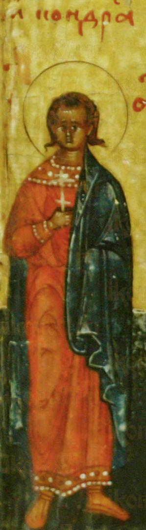Икона Кодрат Анатолийский священномученик
