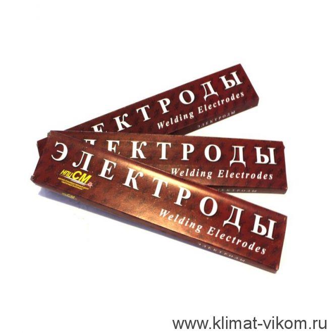 Электроды АНО-21 д. 3 мм (РОТЕКС) (уп. 1 кг)