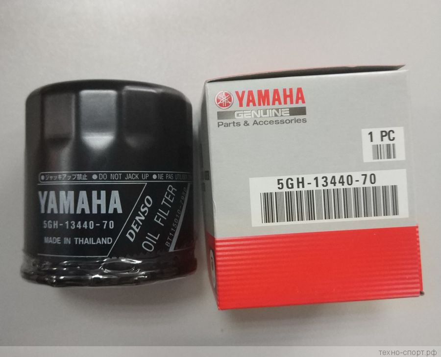 5GH-13440-70 Фильтр масляный для YAMAHA F15-115 OEM: 5GH-13440-00/5GH-13440-50/5GH-13440-30 (оригинал)