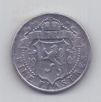 9 пиастров 1901 года Кипр Великобритания