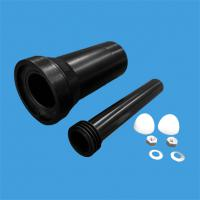 Переходный соединительный элемент с прокладкой (L304мм; вход/выход=45/59мм) для инсталяций с крепежными гайками, белыми декоративными заглушками и фановой трубой (L260мм; выход Дн=110мм); цвет-черный