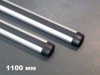Дуги багажные, аэродинамические 50 мм, Евродеталь - 1100 мм, артикул  ED7-010A