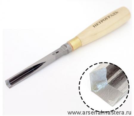 Стамеска угловая ПЕТРОГРАДЪ 10 мм рукоять белый граб М00012810