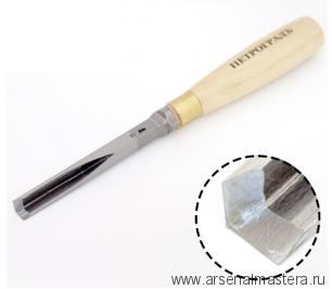 Стамеска угловая, ПЕТРОГРАДЪ 10 мм рукоять белый граб М00012810