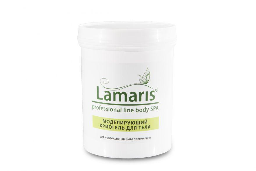 Моделирующий гель-лифтинг антицеллюлитный для тела, Lamaris 550 мл.