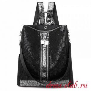 Рюкзак женский пайетки
