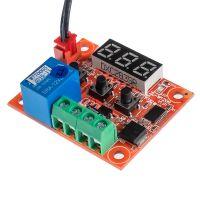 Терморегулятор цифровой TP-12V (бескорпусный)