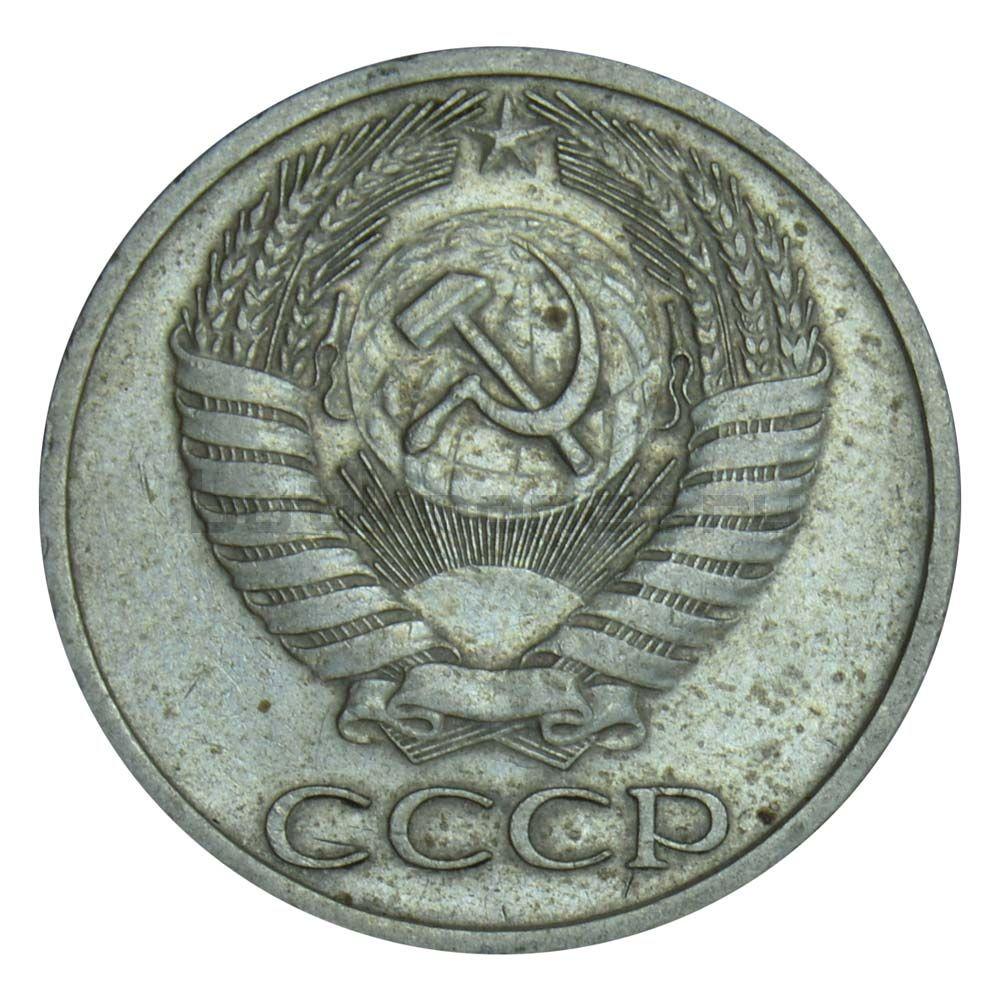 50 копеек 1964 XF