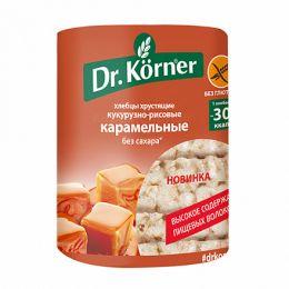 Хлебцы Dr.Korner Кукурузно-рисовые Карамельные 90г