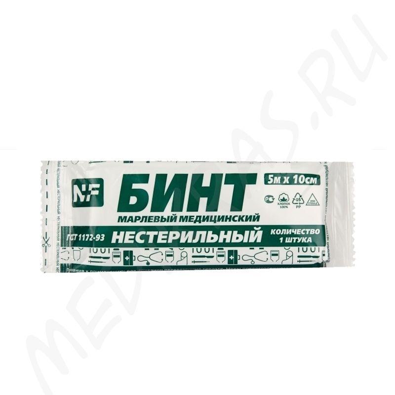 Бинт медицинский марлевый 5мх10см нестерильный в индивидуальной упаковке 28г/м2 NF