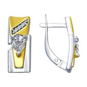 Серьги из золочёного серебра с фианитами 94022607 SOKOLOV