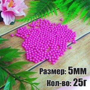 25г - 5мм_Бусы круглые (пластик) Цвет:В30