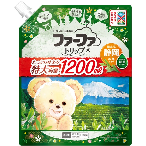 Концентрированный кондиционер для белья NS FaFa Trip Shidzuoka, мягкая упаковка, 1200 мл.