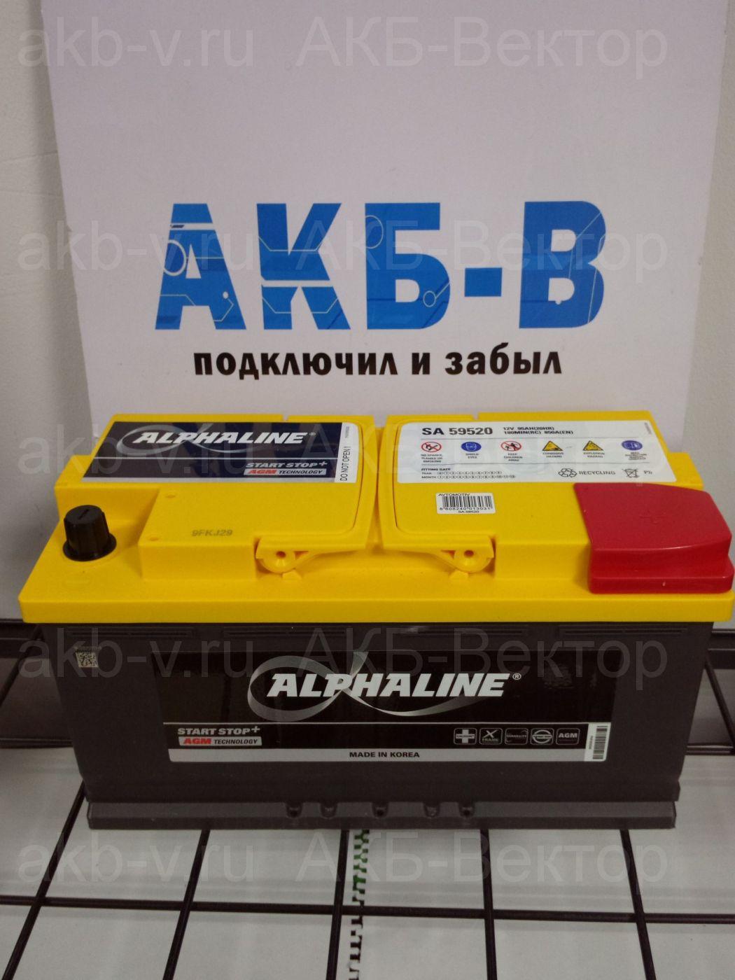 Аккумулятор Alphaline AGM 80Ач 800А(EN) L4 (AX 58020) 2021г.