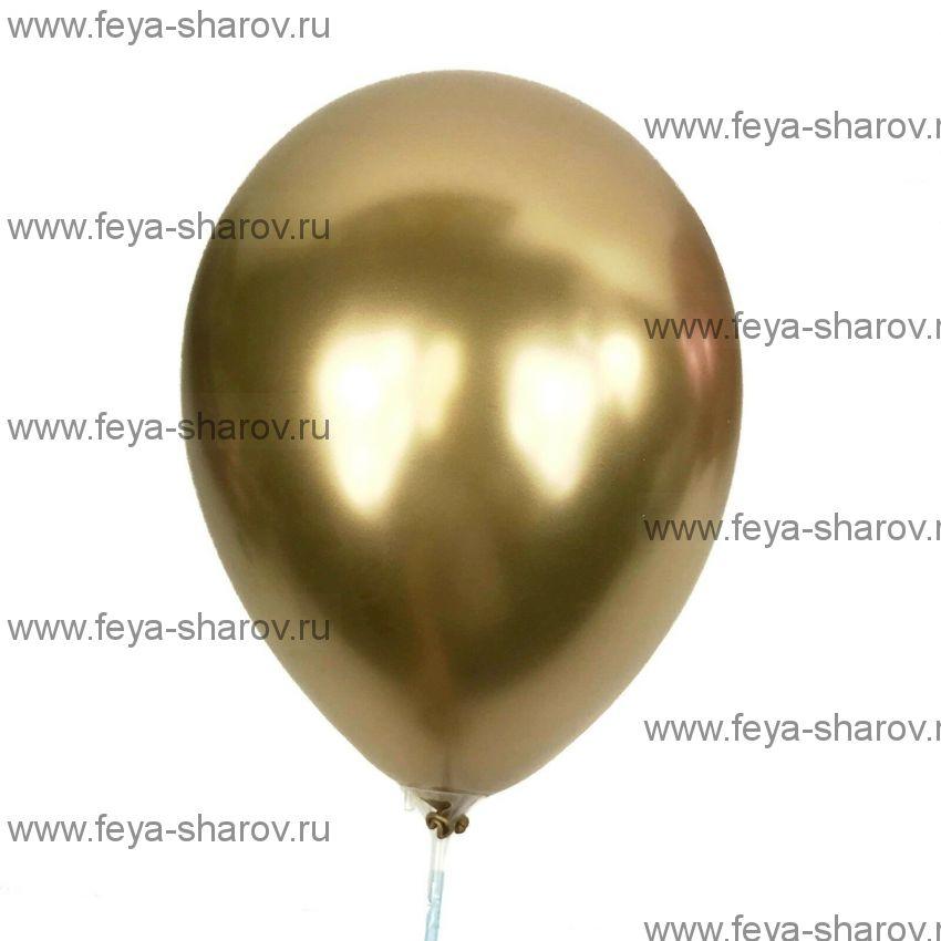 "Шар 11"" (29см) Хром Золото"