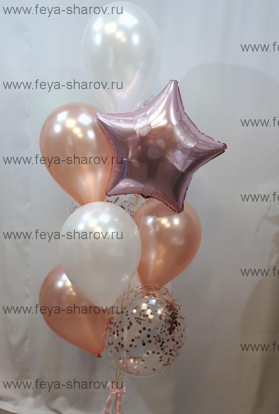 Фонтан шаров Розовое золото