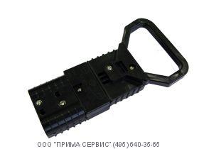 Соединитель электрический ССЭ11-250У1А