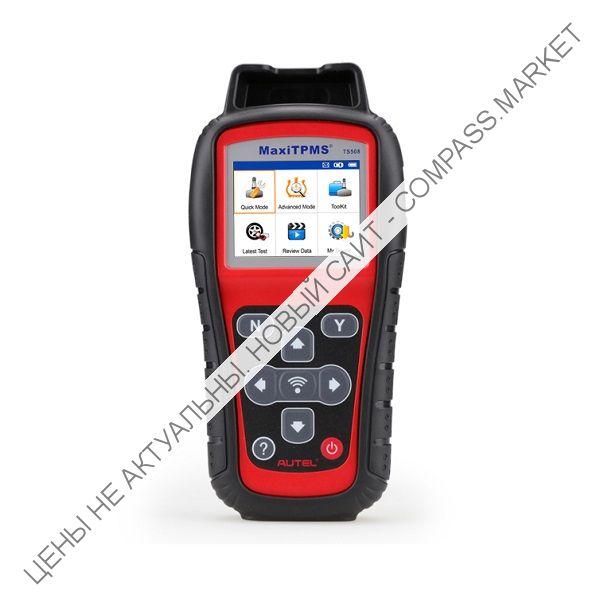 Сканер диагностический Autel MaxiTPMS TS508