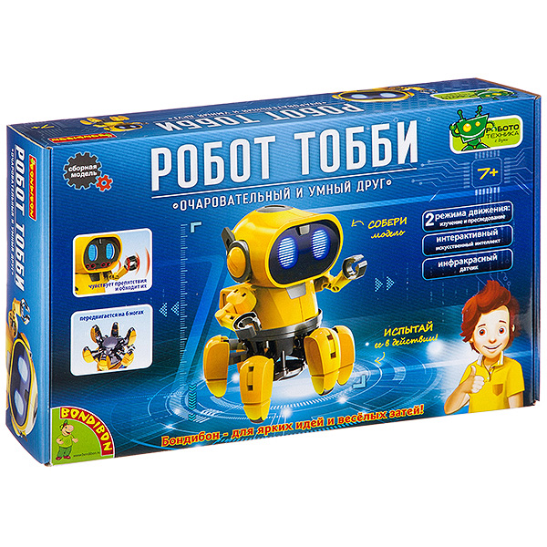 Робот Тобби, арт 21-893