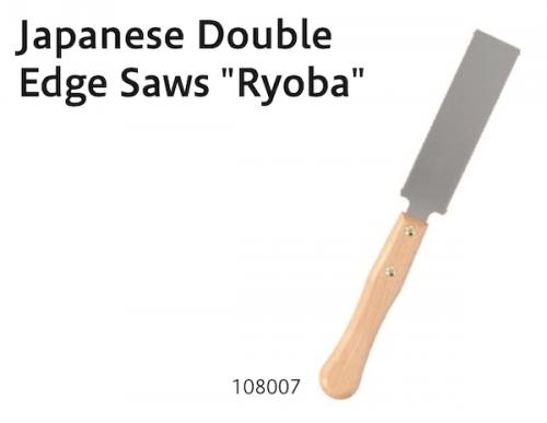 Ручная пила Ryoba узкая двухсторонняя 180мм 17TPI / 9TPI