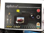 """GR-94 Видеорегистратор Радар-Детектор и GPS-Информатор 3 в 1""""Eplutus"""""""